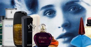 Botellas Clásicas de Perfume: La década de 1980 ~ Arte